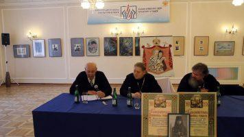 Круглый стол к 120-летию со дня рождения архимандрита Исаакия (Виноградова)
