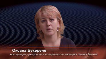 Миссия России — справедливость