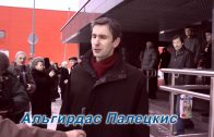 Оправдательное решение суда в отношении Альгирдаса Палецкиса. 2012 г.