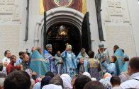 Успение Пресвятой Богородицы в Праге. 2015 г.