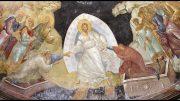 «Воскресение Твое, Христе Спасе» Хор донских казаков Сергея Жарова
