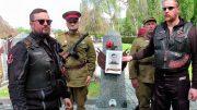 «Дорогами Победы 2017», Прага. У могилы гвардии лейтенанта Ивана Григорьевича Гончаренко.