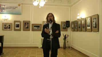 Никас Сафронов в Праге. Творческий вечер. 2017 г.
