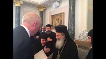 Патриарх Иерусалимский награждён орденом Святого Равноапостольного Императора Константина Великого