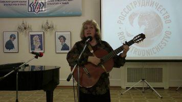 Бард Людмила Катанова на фестивале «Витамин Радости» в Праге