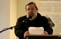 Алексей Константинович Светозарский: Подвиг новомучеников Церкви Русской