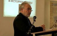 Андрей Вадимович Фомин: Православные мученики в истории Литвы