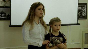 Театрализованная программа «Война глазами детей» 2018