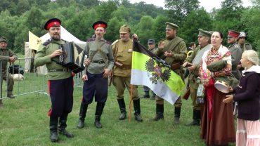Фольклорный семейный ансамбль «Казачья традиция» исполняет традиционные песни Первой Мировой войны
