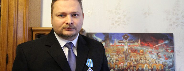 Ярослав Мошков награждён медалью «Noblesse oblige» Международного союза дворян