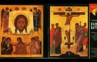 Антифоны Великой Пятницы — Праздничный хор Данилова ставропигиального мужского монастыря