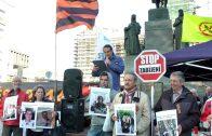Митинг в Праге в годовщину убийств людей в Одессе 2-го мая 2014 г.