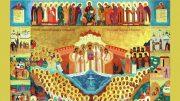 Новомученики и исповедники Санкт-Петербургской Митрополии. Поиски святого образа