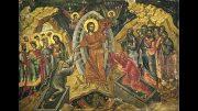 Пасха Христова. Цветная триодь — Хор Валаамского монастыря