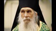 Проповедь на Пасху. Архимандрит Кирилл (Павлов).