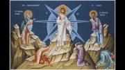 Преображение Господне. Двунадесятые праздники РПЦ. Иеродиакон Герман (Рябцев)