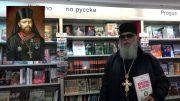 Священник Георгий Нидерле о строителе храмов в Чехословакии архимандрите Андрее (Коломацком)