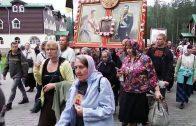 Юлия Березова — Молебен У Ганиной Ямы