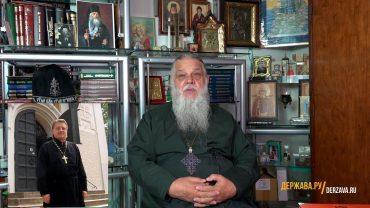 Протоиерей Олег Махнёв. Православная церковь Чешских земель и Словакии