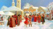 Русское Рождество. Рождественская музыка и рождественские песни